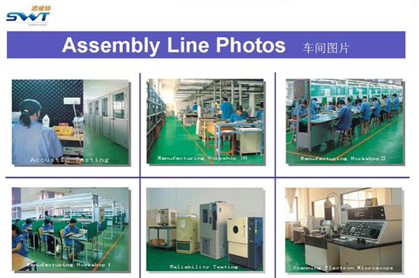 压电蜂鸣器生产厂家-广东思威特公司