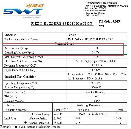 压电式蜂鸣器工作电压及用途