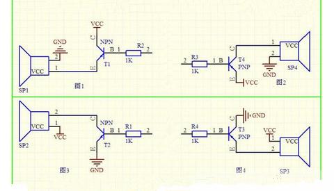 四種驅動蜂鳴器的電路分析(帶圖)