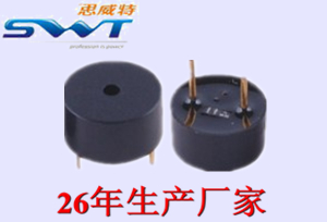 电磁有源蜂鸣器swt-蜂鸣器厂家