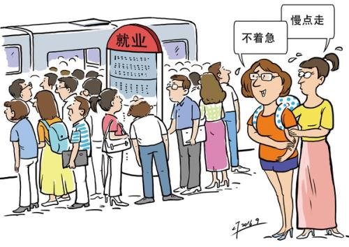中秋节外出旅游.jpg