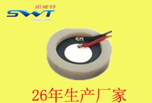圆环压电陶瓷雾化片介绍-思威特资讯