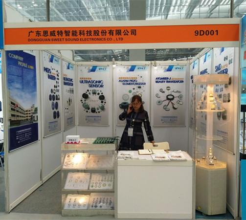 【2017年】思威特4月深圳會展中心《第89屆中國電子展》