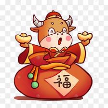 欢庆元旦亚博竞彩足球,牛年快乐!